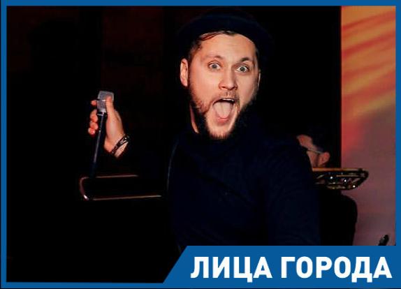 - Если не волнуешься перед выступлением, то с музыкой пора завязывать, - солист группы «Бак с Бани» Андрей Филатов