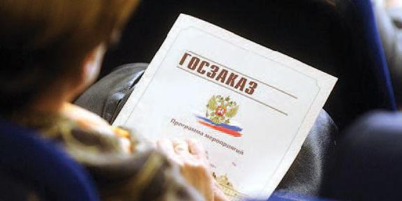 Бренд Новороссийска, или как «отмыть» миллион