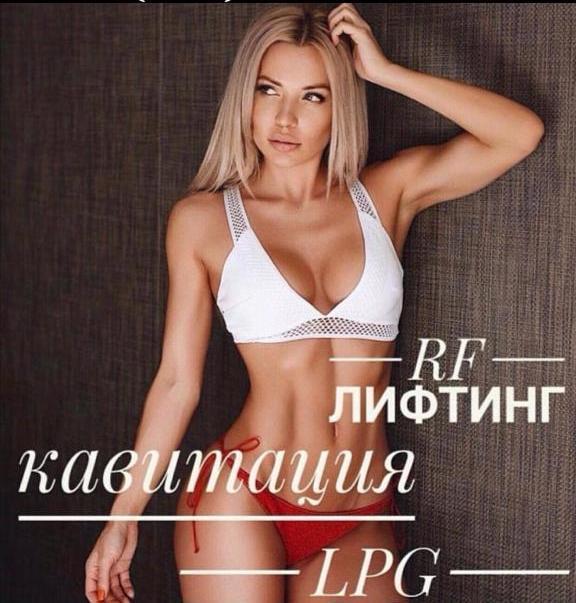 «Студия красивого тела» - красивая фигура, не роскошь, а одно ваше желание
