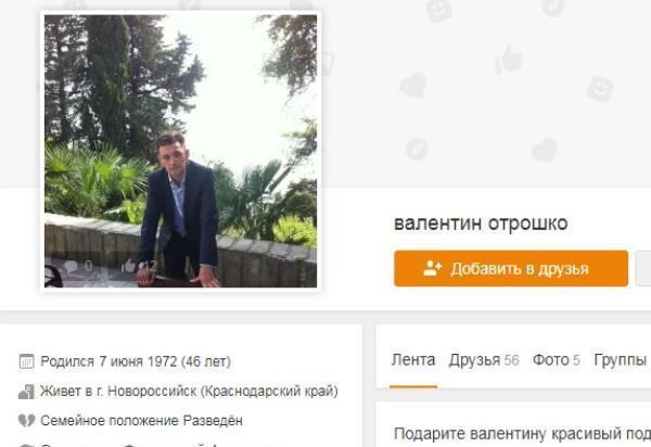 Высокопоставленный чиновник из Новороссийска устроил пьяный дебош в Темрюке