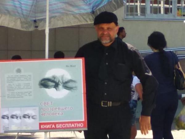 В Новороссийске задержали основателя новой религии