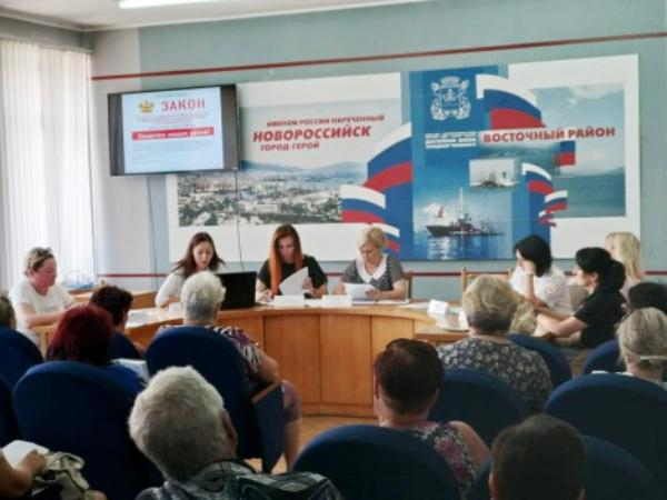 Глава Восточного района Новороссийска объяснила, как дозвониться до администрации