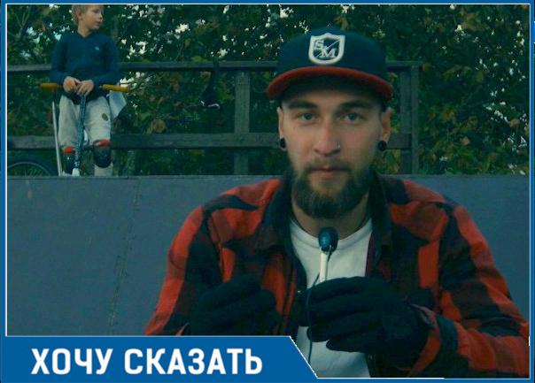 Новороссийским райдерам закрыли дорогу в большой спорт