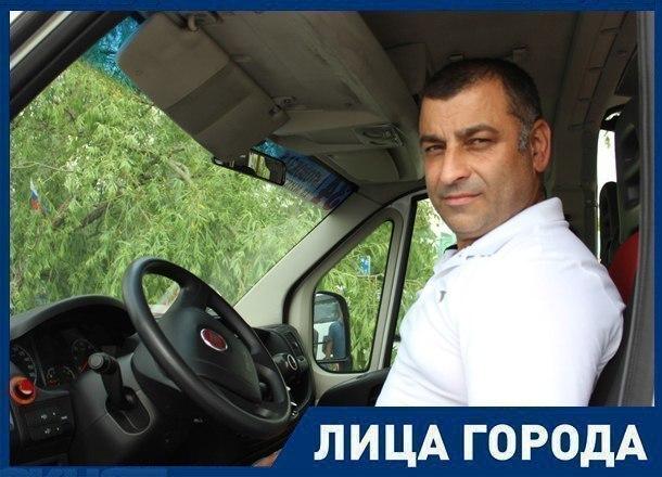 «Пенсионеры и отличники едут бесплатно», - Николай Мкрдумян