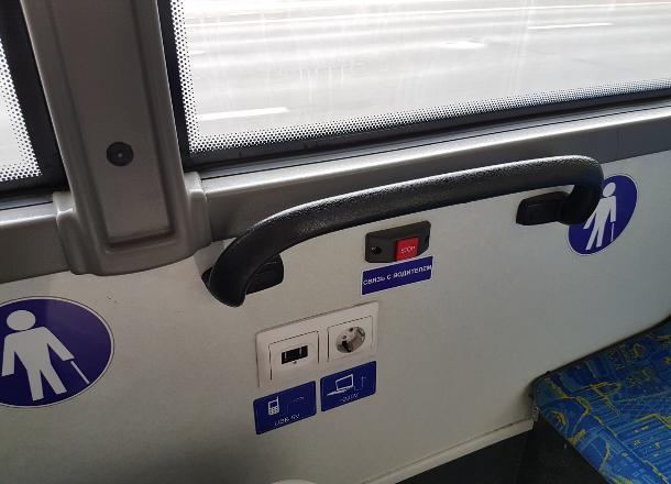 Зарядить телефон новороссийцы смогут в новых троллейбусах