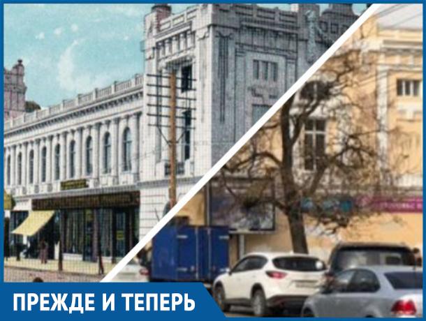 Новороссийск прежде и теперь: бурная история Дома обороны и пионеров
