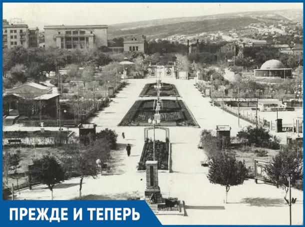 Прежде и теперь: Главный парк Новороссийска