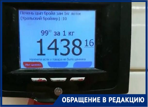 Арахисовую пасту по цене печени бройлера продают в Новороссийске
