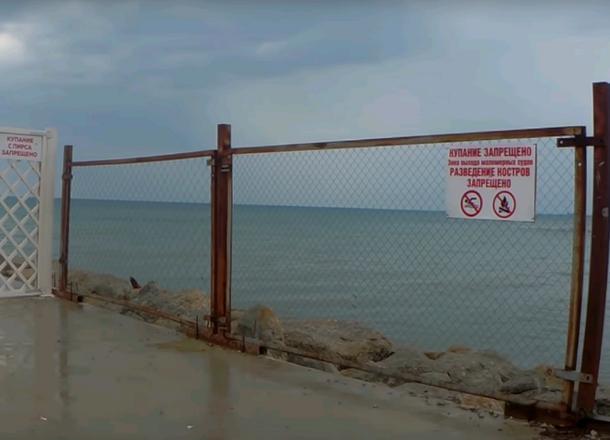 Рыбаки Новороссийска возмущены «приватизацией» морского берега