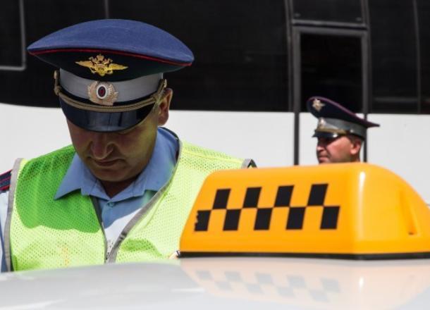Госавтоинспекция Новороссийска показала, что делает с таксистами-нарушителями