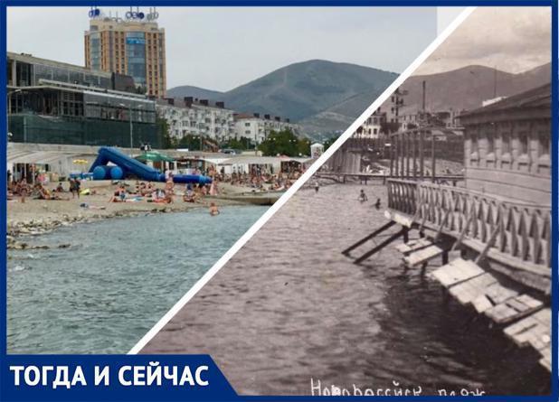 Тогда и сейчас. Как в Новороссийске купались 100 лет назад