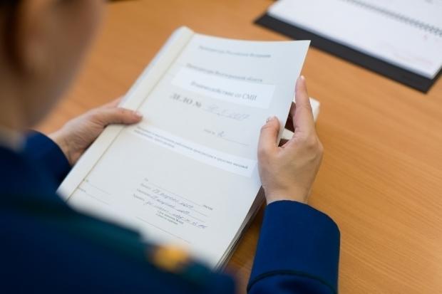 Прокуратура Новороссийска возбудила уголовное дело в отношении управляющей компании
