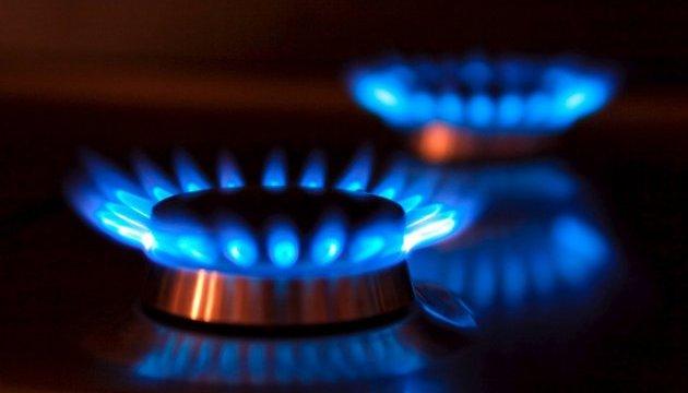 В Новороссийске стартовала уникальная акция «Заплатил за газ – и нет пени!»
