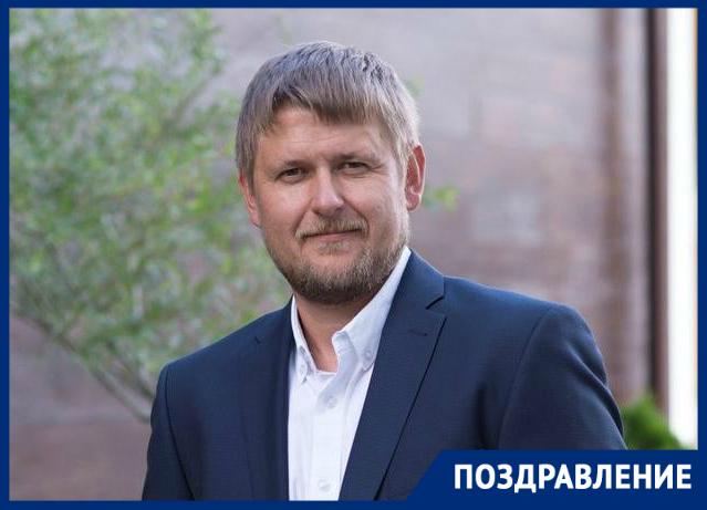 Депутат Михаил Ерохин отмечает сегодня день рождения