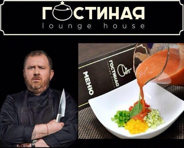 После съемок шоу с Константином Ивлевым под угрозу закрытия попал ресторан в Новороссийске?