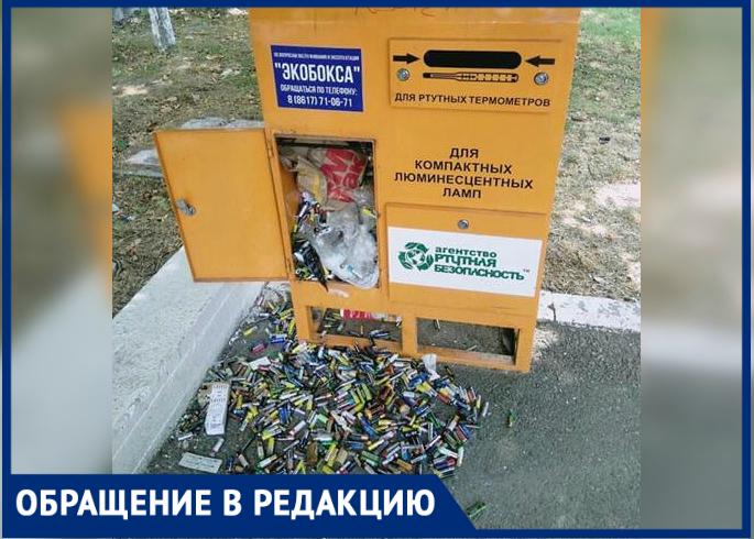 Новороссийцев возмущают переполненные экобоксы