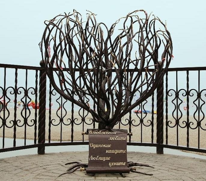Красивый арт-объект для безграмотных влюбленных установили в Дивноморском