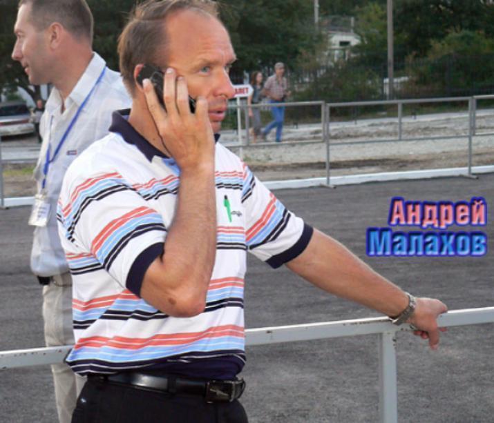 Смерть Андрея Малахова признана производственной