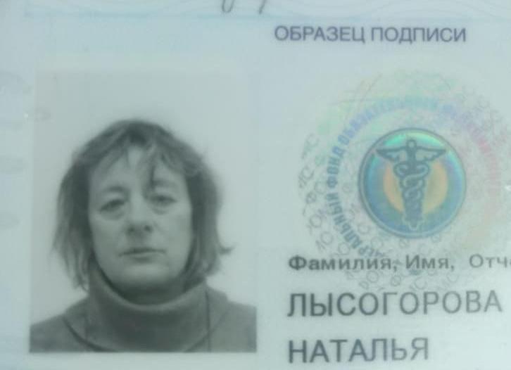 Тело пропавшей женщины нашли на улице Новороссийска