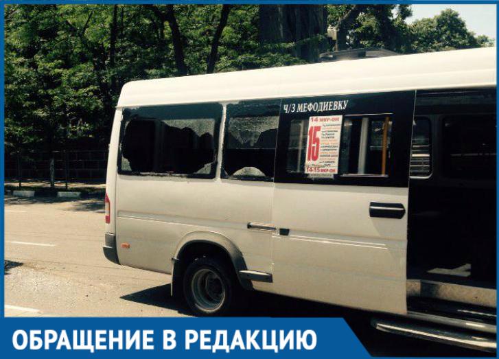 - Маршрутчики внаглую нарушают правила и хамят пассажирам, - крик души жительницы Новороссийска