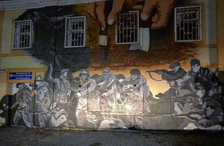 Патриотическое граффити украсило стену дома в Новороссийске