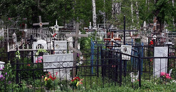 На кладбище у могилы нашли труп новороссийца