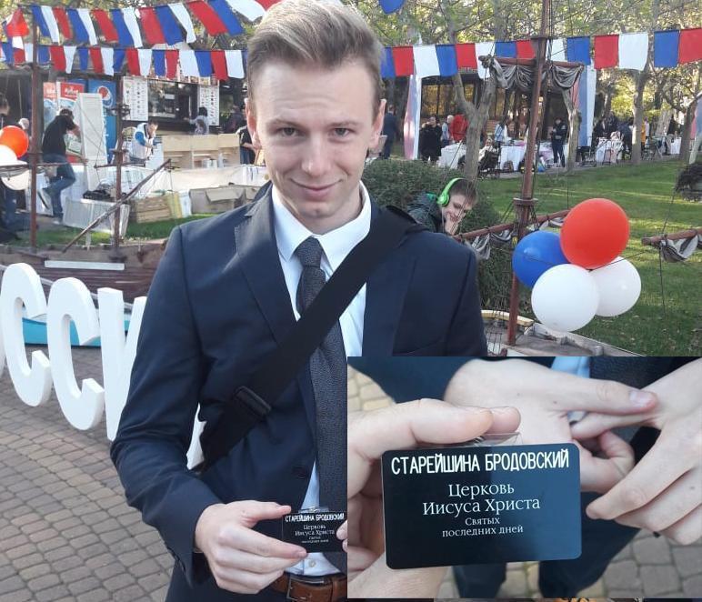 Нарушение закона о свободе совести. Новое обвинение американцам в Новороссийске