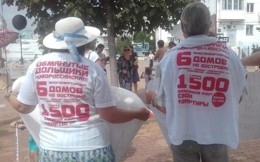 Дольщиков Новороссийска не пустили в Краснодар