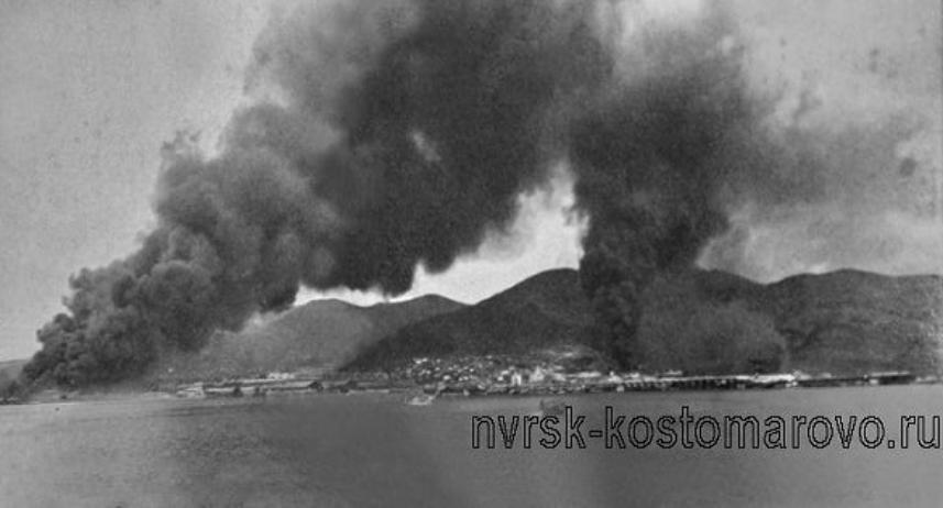 День в истории Новороссийска. Начался обстрел, который уничтожил город