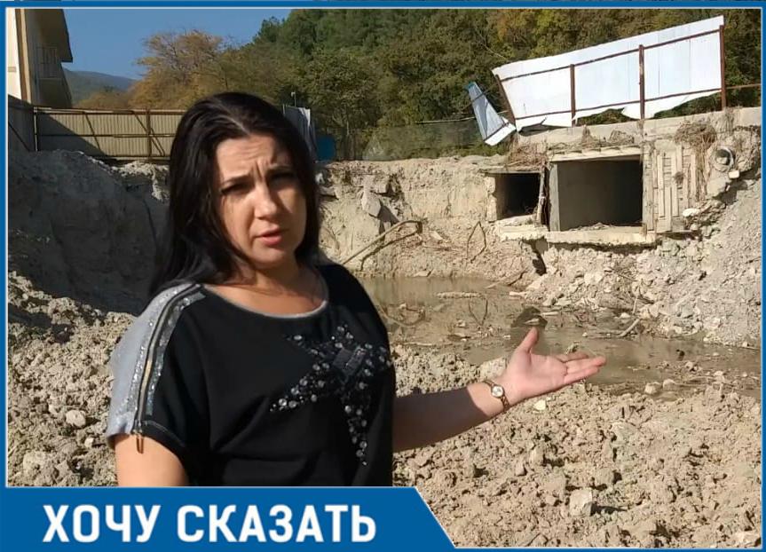 Обвалившуюся в Широкой балке под Новороссийском дорогу никто не восстанавливает