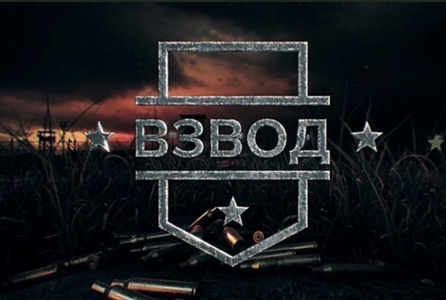Проект «Взвод» от радиостанции «Маяк» и Российской армии проведут в Новороссийске