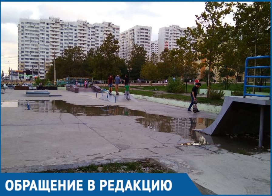 Скейт-парк и спортивную площадку Новороссийска снова топит