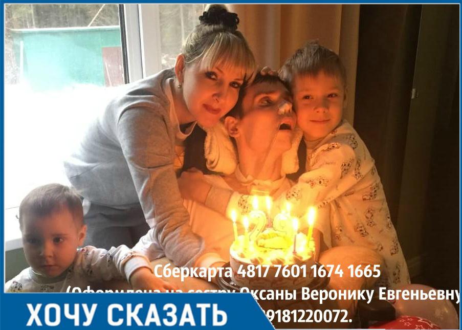 Оксана Гончарова: «Виновные должны будут ответить!»