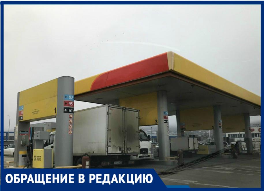 Полный бак и 10 литров сверху заливают на заправке в Новороссийске