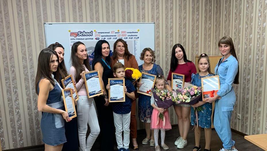 «Блокнот» поздравил победителей конкурса «Мой любимый учитель»