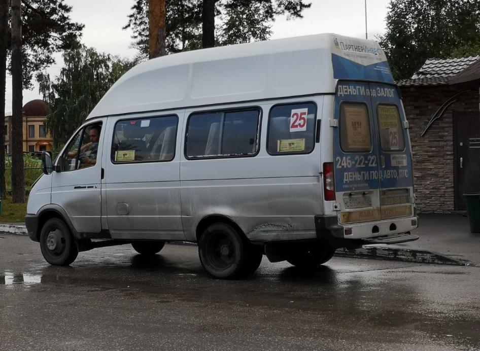 Объявлено повышение цен на проезд в маршрутках