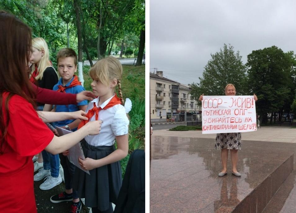 Назад-вперед в СССР? – новороссийцев в День пионерии тянули в разные стороны