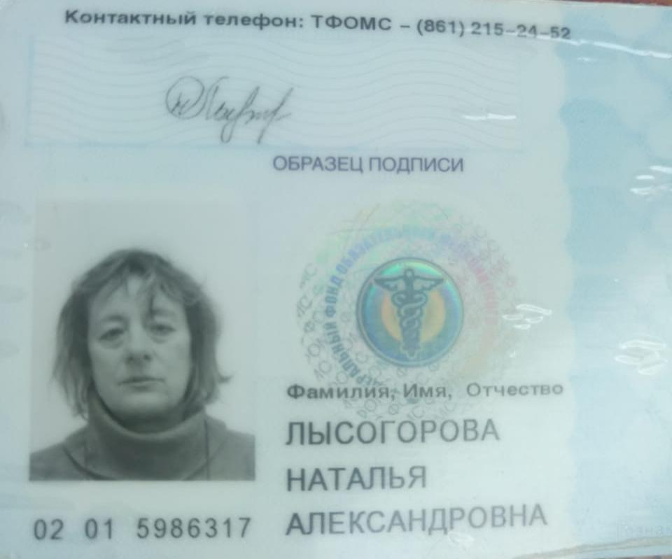 Ушла по-тихому из ГБ №1 Новороссийска и пропала 59-летняя женщина