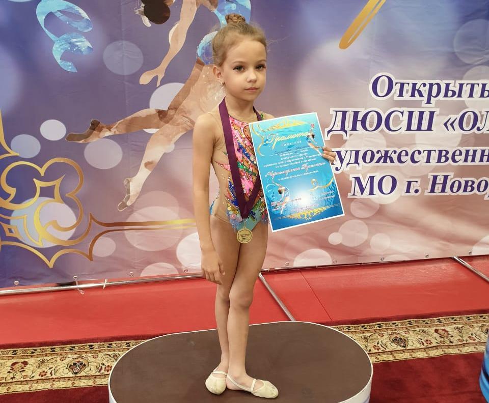 Гимнастка Милитта - предмет гордости родителей и перспективная спортсменка