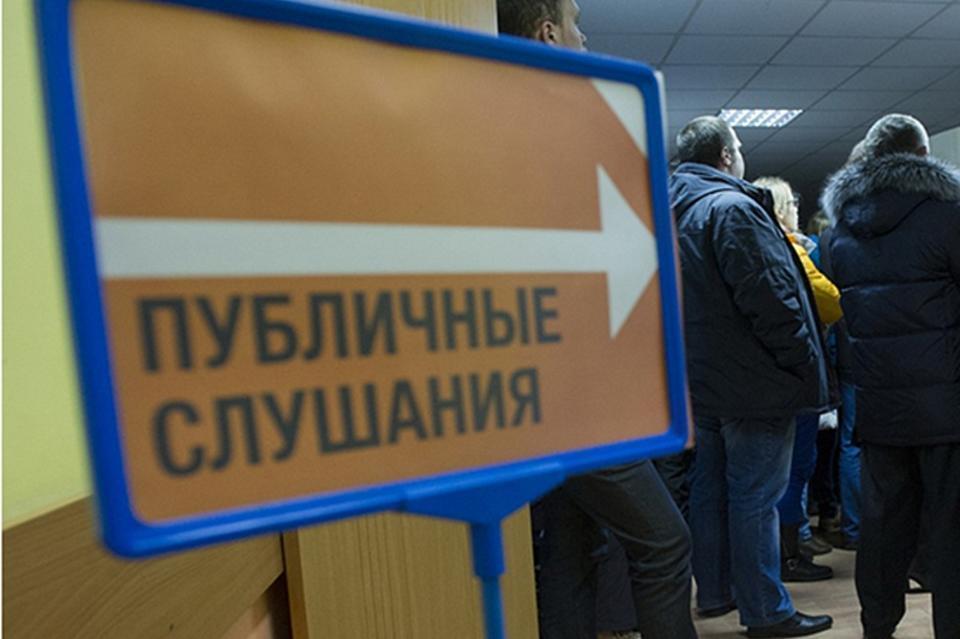 Новороссийцам предлагают поучаствовать в решении вопросов отопления и водоснабжения