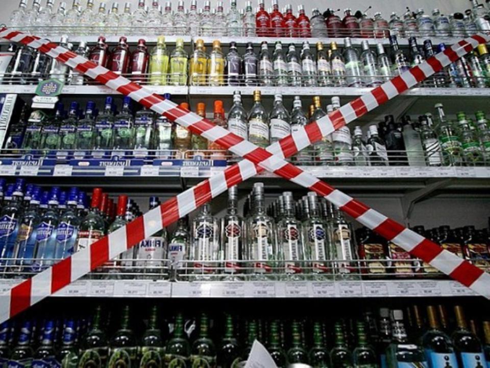 Магазинам могут временно запретить торговлю алкоголем из-за новых поправок в законе