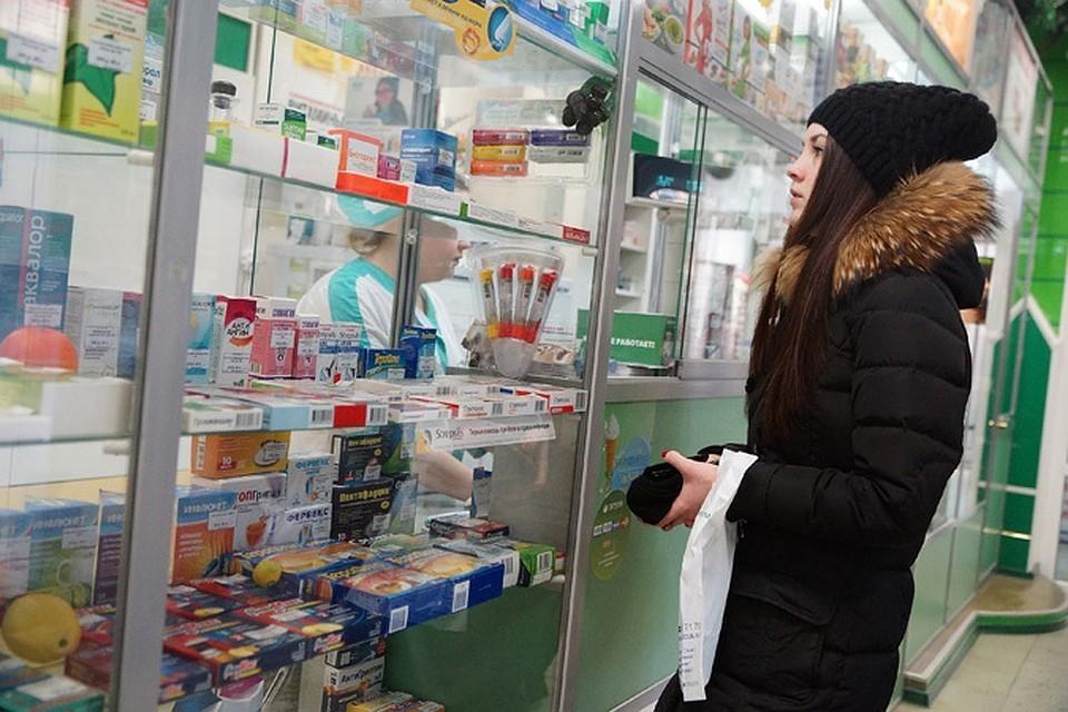 Впервые из рыночного оборота будет изъято настолько популярное лекарство