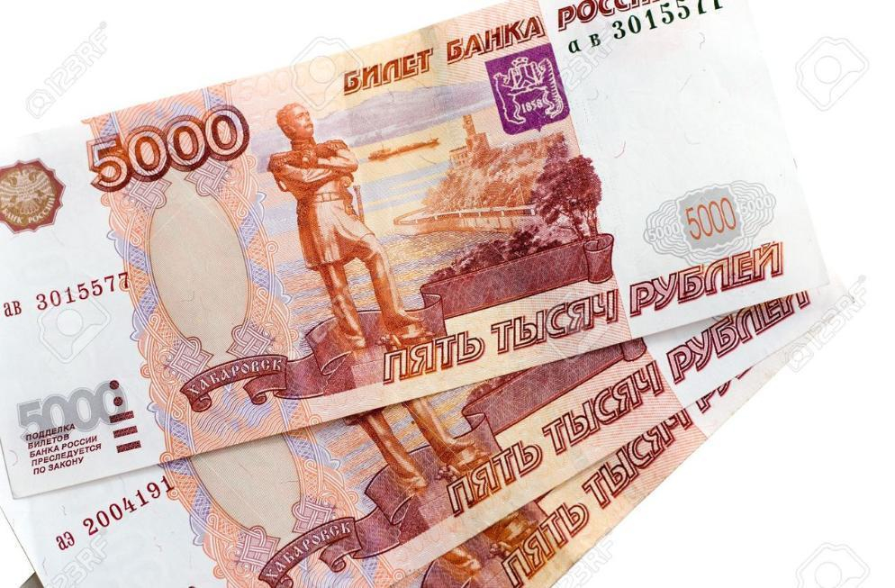 В Новороссийске вынесен обвинительный приговор сбытчику поддельных денежных купюр