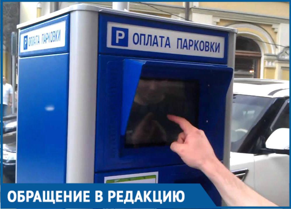 - Нам ограничивают свободу передвижения! – жители Новороссийска