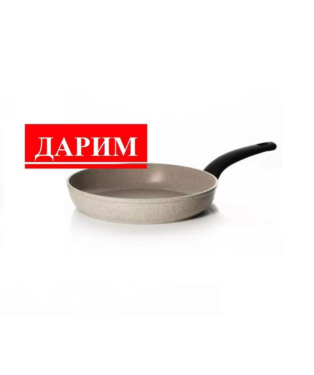 Магазин Skaverdi устраивает конкурс для кулинаров, гурманов и любителей готовить