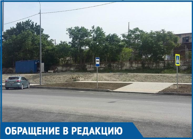 Новороссийцы почти обрели новую дорогу и почти потеряли сотни парковочных мест
