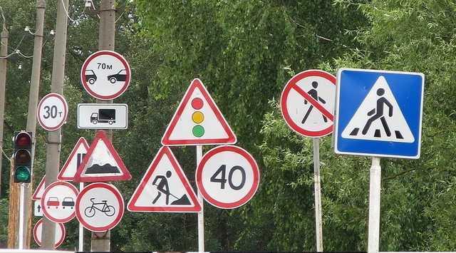 Против изменения размеров дорожных знаков высказались и новороссийцы, и в МВД