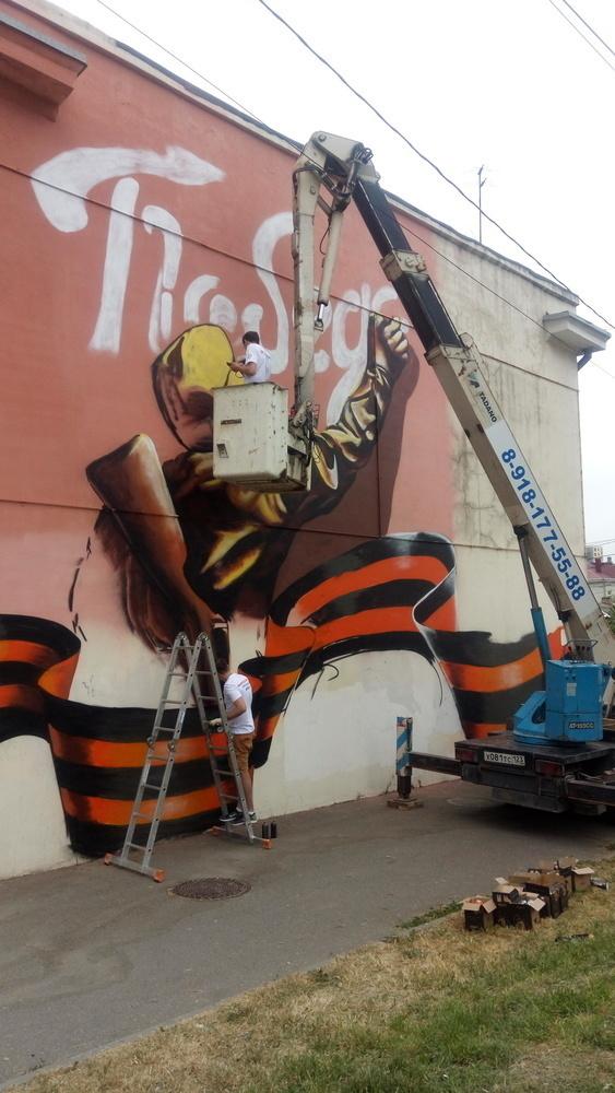 Графитчикам разрешили разукрасить стену жилого дома в Новороссийске