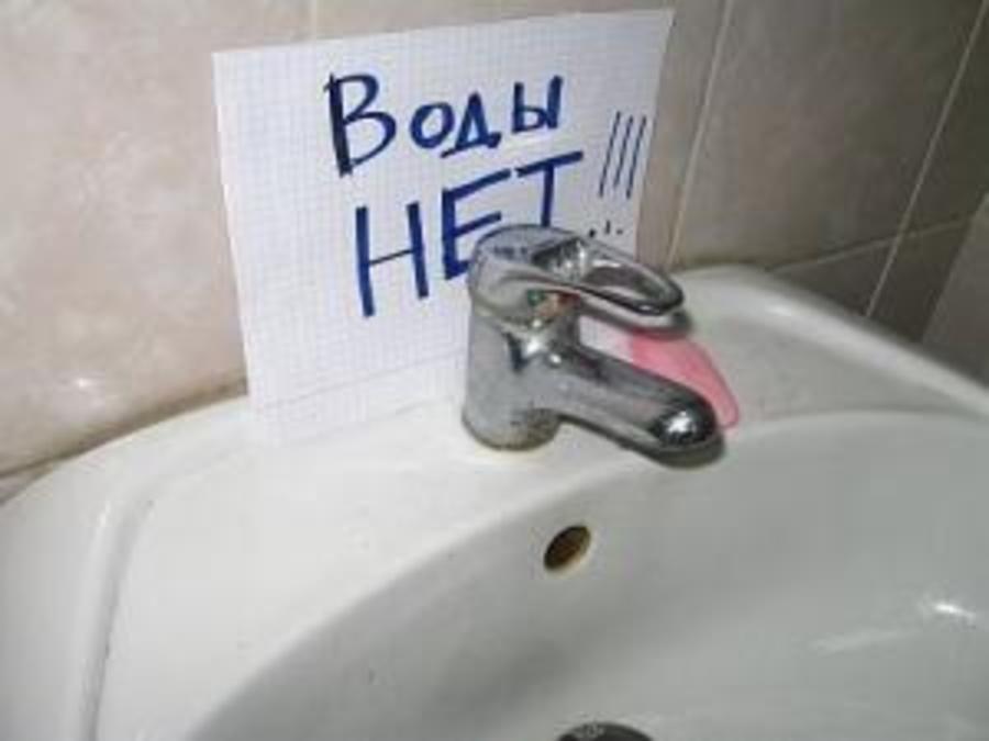 Новороссийцам следует запастись водой на несколько дней вперед