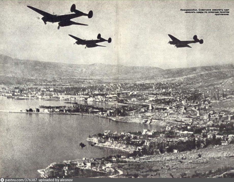 13 апреля 1943 года в Новороссийске. На 75 лет назад